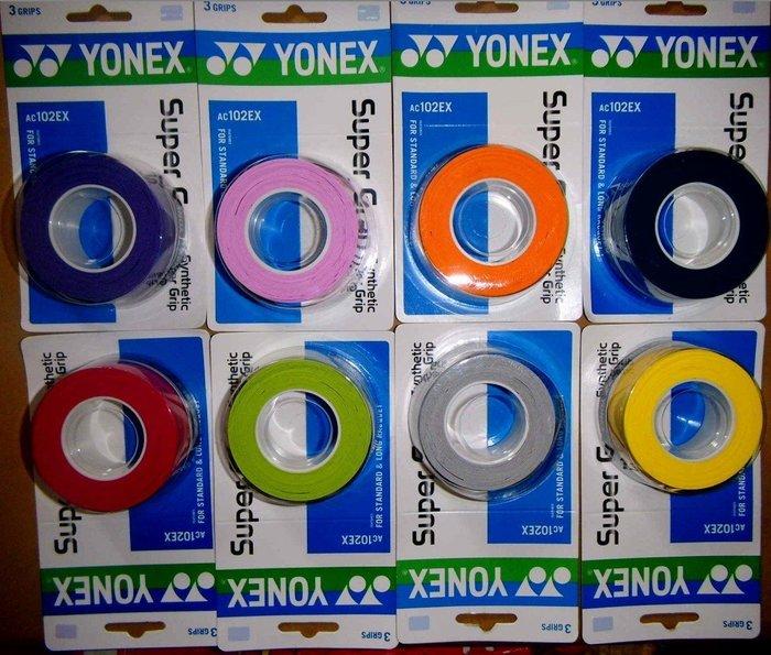 Ψ山水體育用品店Ψ【YONEX 配件】YY AC 102 EX 外層 吸汗 高級握把布 握把皮 3入 共8色 羽球網球