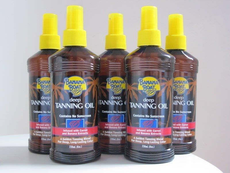 助曬劑仿曬油椰子油助曬乳《Banana Boat香蕉船助曬油》 黝黑古銅SPF0美國品牌防水級運動型水上運動OK!