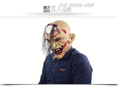 暖暖本舖 恐怖喪屍頭套 搞怪面具 喪屍小丑 爛頭小丑 智障面具 嚇人面具 整人面具 萬聖節道具 惡搞專家 整人專家胡真