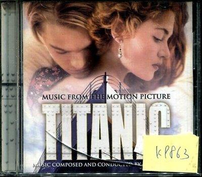 *真音樂* TITANIC 二手 K9863(下標賣2)
