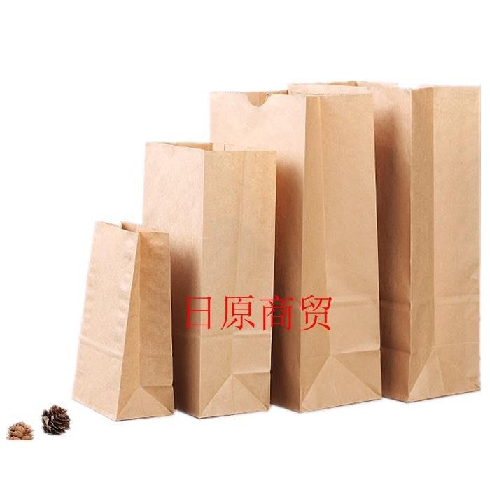 預售款-食品牛皮紙袋面包袋烘焙吐司袋子西點袋外賣打包點心包裝袋#一次性餐具#烘焙用品#食品打包盒