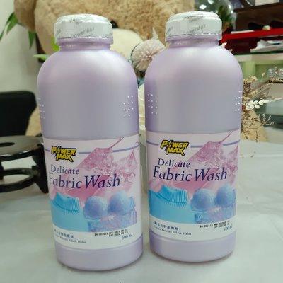 # 現貨  Cosway  科士威  【3瓶1組】 PowerMax 強效系列~~ 纖柔衣物洗滌劑