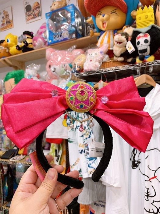(預購商品) 牛牛株式會社**日本空運代購 大阪環球影城限定 美少女戰士 緞面大蝴蝶結髮圈