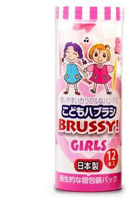 天使熊雜貨小舖~日本帶回UFC兒童牙刷...