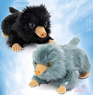【木星代購】《美國代購 怪獸與牠們的產地2 玻璃獸寶寶 玩偶 30cm 預購》玩偶玩具抱枕洋娃娃毛絨絨哈利波特前傳