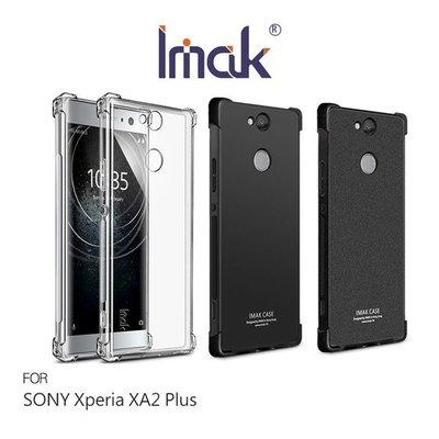 Imak SONY XA2 Plus 全包防摔套(氣囊) 保護殼 手機套 果凍套 四角防摔殼【台南MIKO米可手機館】
