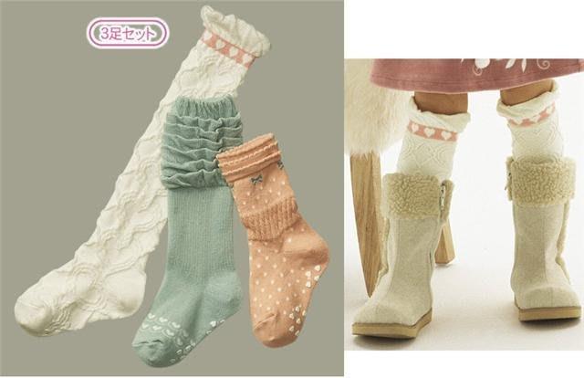 **阿布童裝**【S1060】3色荷葉多層次花邊短中長襪/女童短襪/襪子(3枚組) 16-18cm