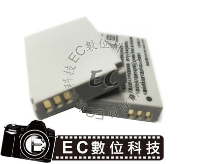 【EC數位】CANON NB5L鋰電池SX200 90 870 IXUS 990 IXY S110