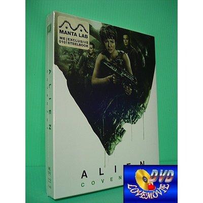 A區Blu-ray藍光正版【異形:聖約Alien:Covenant(2017)限量C款鐵盒珍藏版】[含中文字幕]全新未拆