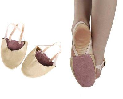 漫舞精靈 韻律體操鞋 全羊皮半截鞋 體操舞蹈鞋