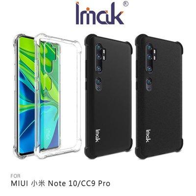 【愛瘋潮】Imak MIUI 小米 Note 10/CC9 Pro 全包防摔套(氣囊) 背蓋式 保護套 手機殼 鏡頭加高