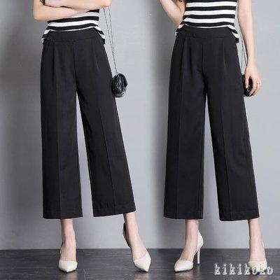 YEAHSHOP 中大尺碼西裝褲 寬褲女秋季新款Y185
