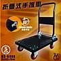 台灣製造➤華塑 折疊式手推車(小) HS- 640A ...