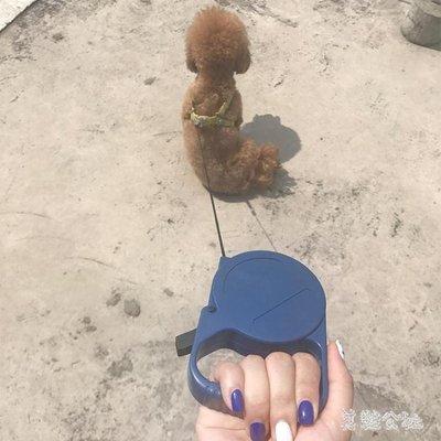 狗狗自動伸縮牽引繩米中小型犬泰迪比熊博美遛狗鍊