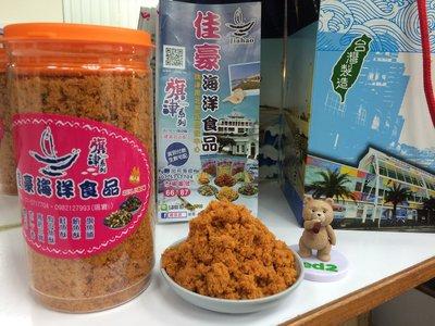 旗津佳豪海洋食品 日本鮭魚酥