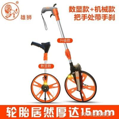 (免運)測距輪機械式滾尺輪式測距儀手推...