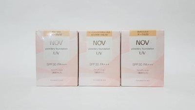 【麻吉美妝舖】NOV娜芙防曬粉餅SPF30☆OC-10亮膚色 (附粉盒-粉撲)