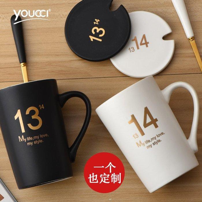 創意大容量陶瓷杯辦公室水杯情侶對杯馬克杯帶蓋勺定制