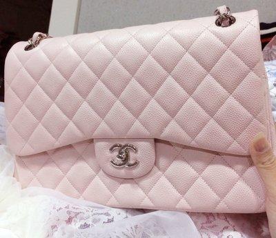 Chanel Jumbo荔枝皮鏈袋COCO包粉色30cm