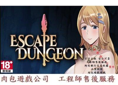 PC版 繁體中文 官方正版 肉包遊戲 STEAM 莎莉絲.地牢脫出 Escape Dungeon