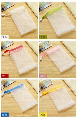 肥皂起泡袋 手工皂袋 香皂袋 起泡袋 起泡網 特價4元 大量現貨 opp袋裝 好好逛文具小舖
