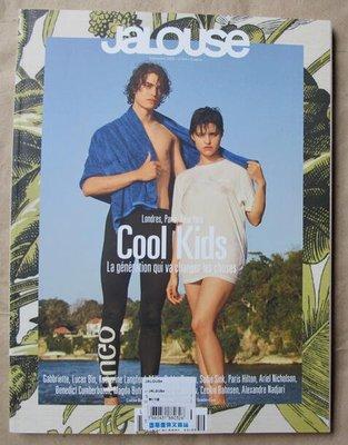 法國流行時尚雜誌 JaLOUSe 9月號 2018 : Cool Kids