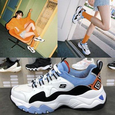 新款限量Skechers D'Lites 3.0 熊貓鞋 X One Piece航海王 二代海賊王聯名款 男女款 吉貝爾