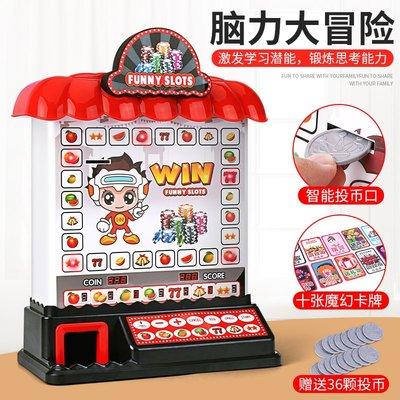 佳佳玩具 ----- 麻仔台 拉霸機 老虎機 BAR 水果機 賓果機 吃角子老虎 遊戲機 小瑪莉【CF143269】