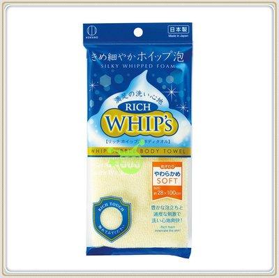 303生活雜貨館  小久保 KOKUBO 日本製KB-042 RICH WHIP's浴巾  -柔纖