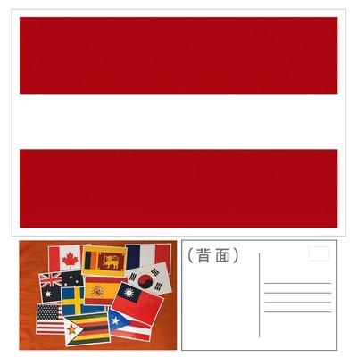 〈世界國旗明信片〉拉脫維亞 Latvia 明信片