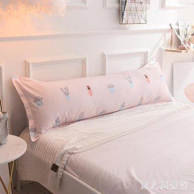 YEAHSHOP 全棉長形靠枕床頭腰枕雙人枕頭孕婦護腰枕沙發靠墊抱枕574103Y185
