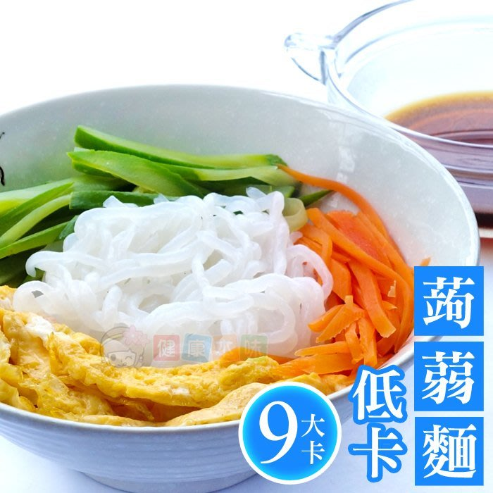 蒟蒻麵條310g [TW4715646000135] 健康本味