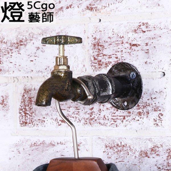 5Cgo~宅神~含稅會員有 36480096777復古做舊服裝架服裝店道具衣架展示架壁掛鉤