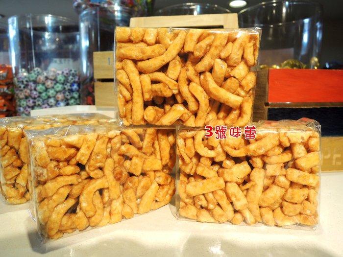 3號味蕾 量販團購網~九福黑糖沙琪瑪3000公克量販價335元  【此商品不適合超取】