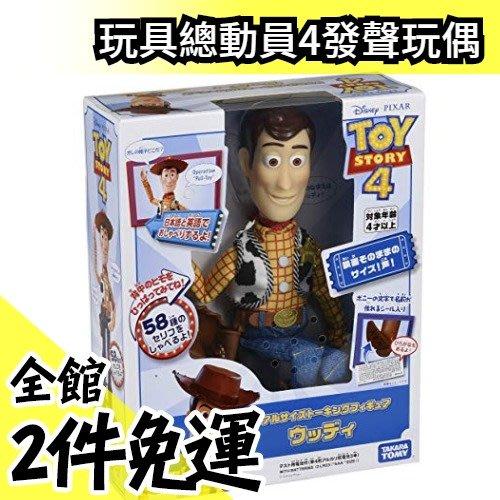 日版 TAKARA TOMY 玩具總動員 4 胡迪 真實尺寸 發聲 玩偶 全長37CM 拉線會說話 通英日語【水貨碼頭】