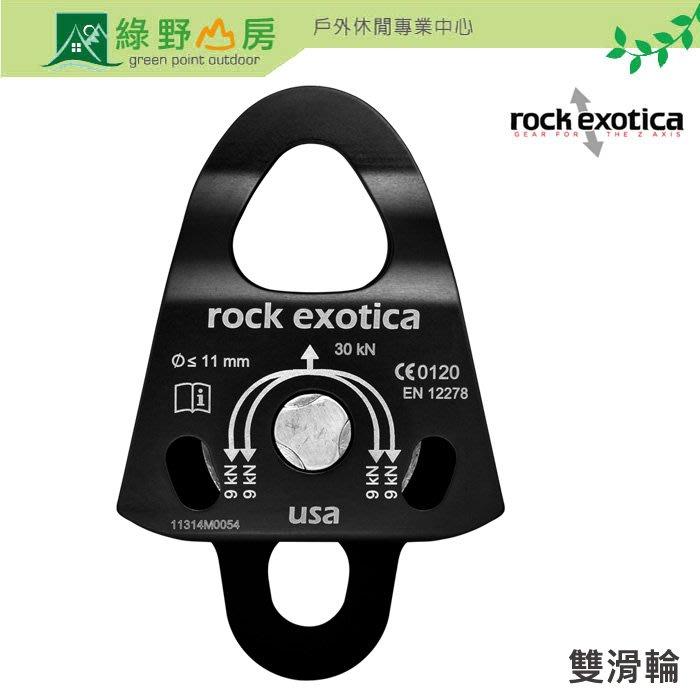 綠野山房》Rock Exotica 美國製 Mini Machined Pulley 雙滑輪 黑 P21 D-B