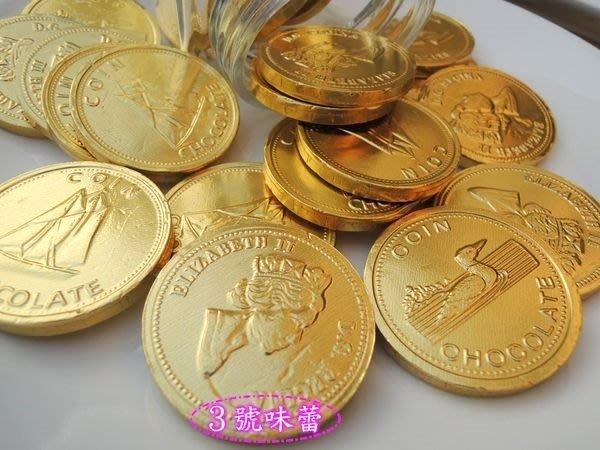 3號味蕾~女王巧克力金幣3000公克批發價1220元....奶素..賣場另有特大歐元巧克力金幣