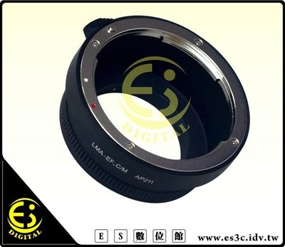 ES數位 專業級 Canon EOS ...