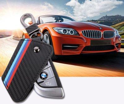 有車以後汽配~BMW  寶馬 G11 G12 X5 F15 F22 F45 218碳纖鑰匙包汽車鑰匙套扣