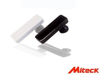 Miteck BH-305雙待機單耳立體聲藍牙耳機 iphone sony htc samsung LG 新北市
