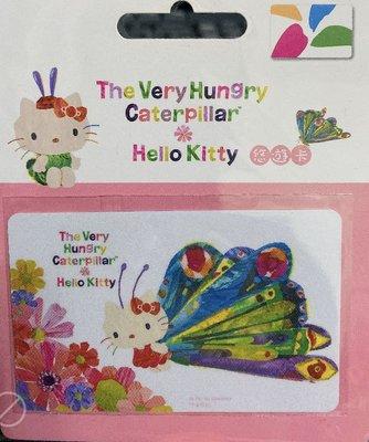 【小貨卡】Hello Kitty  好餓的毛毛蟲悠遊卡 花園