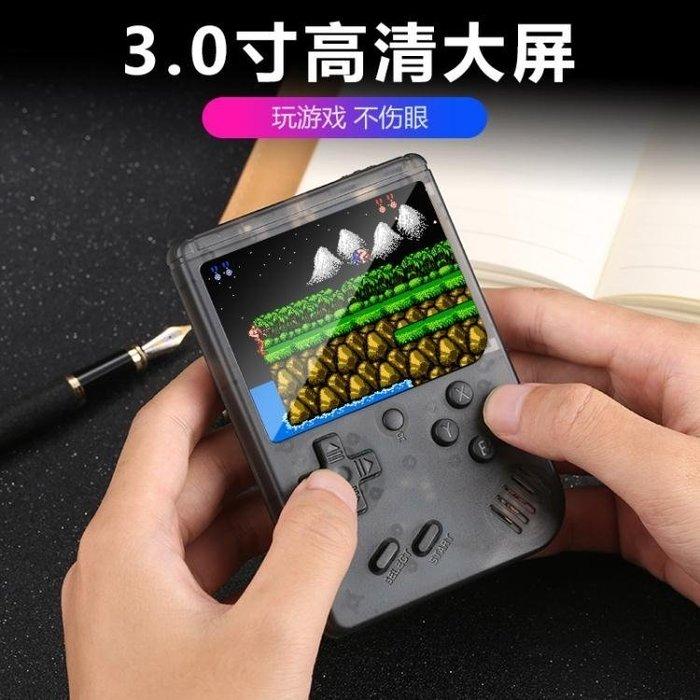 迷你FC懷舊兒童游戲機俄羅斯方塊掌上PSP游戲機掌機可充電復古經典