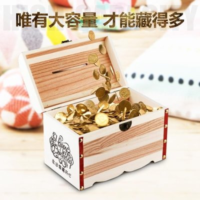 韓國創意超大大號存錢罐成人兒童防摔儲蓄罐紙幣只進不出女孩抖音