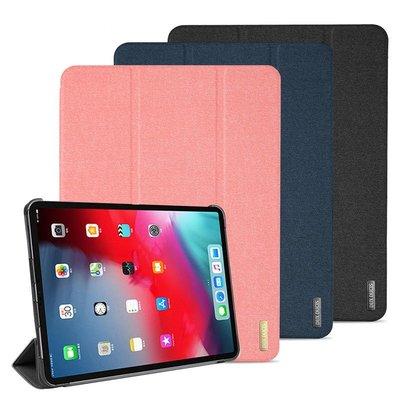 【現貨】ANCASE DUX DUCIS Apple iPad Pro 11 (FaceID) DOMO 皮套