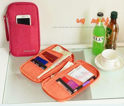 韓版多功能護照包 證件包 護照夾 旅遊收納  長夾 [T08-11]mama bao媽媽寶