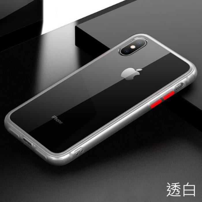 【台南/面交】QinD iPhone 11 6.1 雙料膚感 半覆式 高出鏡頭設計 防摔/抗衝擊 軟邊 保護殼/手機殼