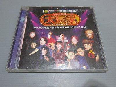 音樂三國誌 98金曲獎 大贏家 伍佰-痛哭的人 有資料卡 有歌詞佳 原版CD美 有現貨 華語男女歌手 保存良好
