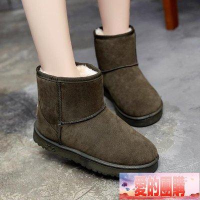 鞋子女新款冬季加絨網紅學生百搭雪地靴短筒平底棉鞋保暖短靴【愛的團購】