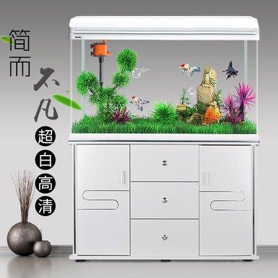 (台灣)大中型魚缸水族箱帶底柜家用客廳免換水創意生態超白玻璃金魚缸