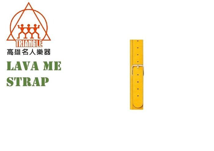 【名人樂器】LAVA ME Ideal Strap 真皮吉他背帶 背帶 黃色